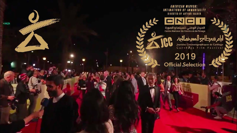 Des réalisatrices marocaines ont remporté des prix au Festival du film de Carthage en Tunisie.
