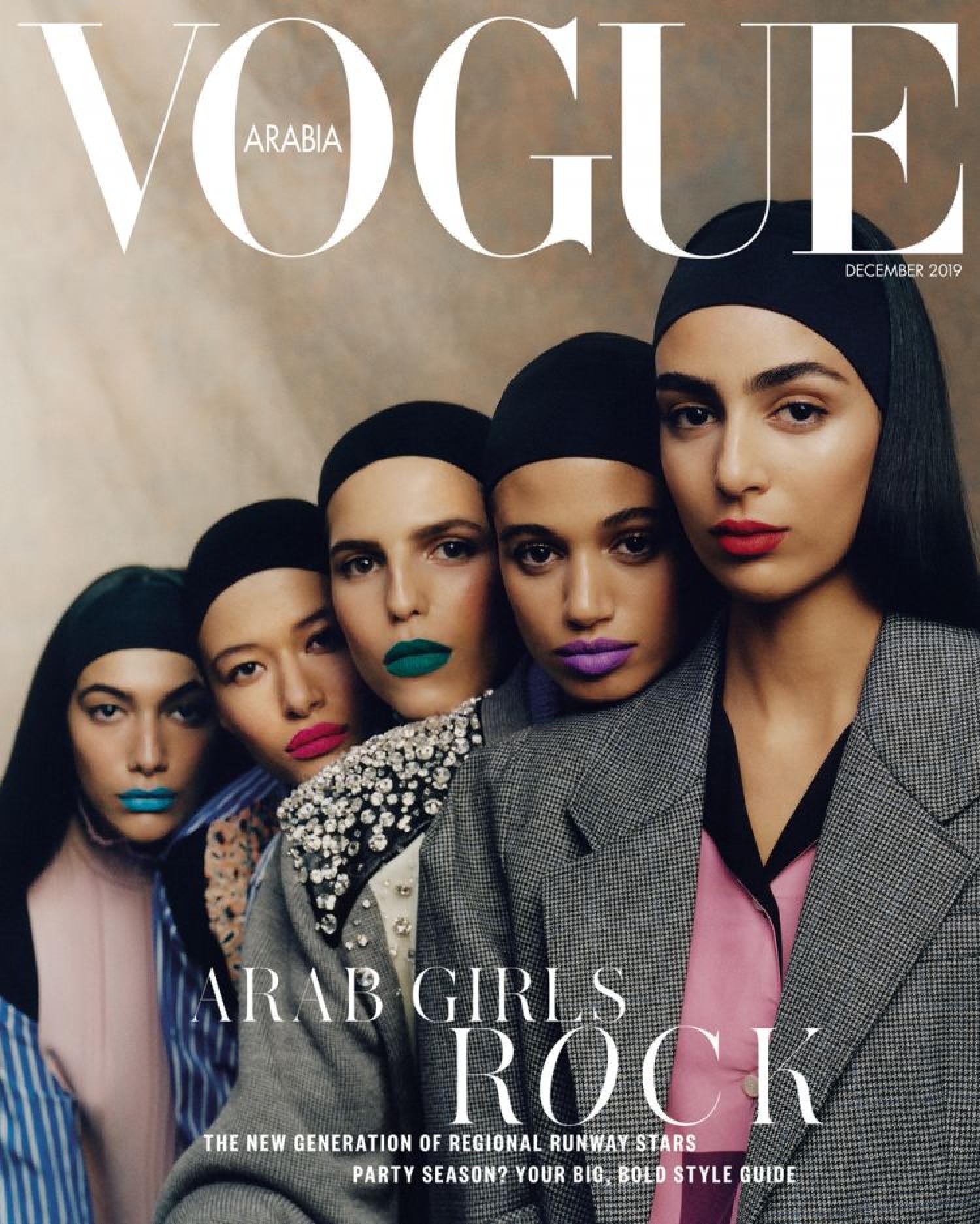 Des modèles marocaines honorent  la couverture de Vogue Arabia