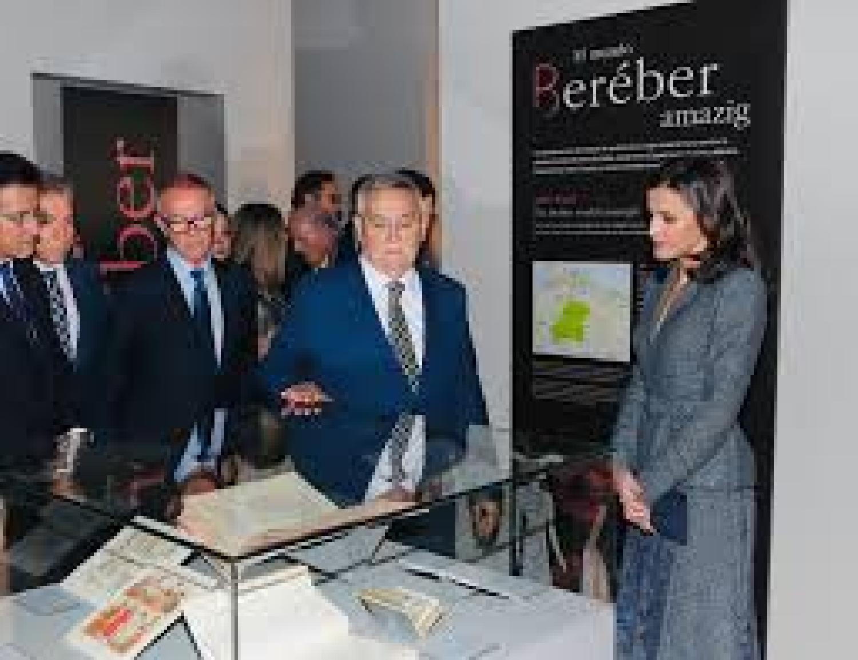 La Reine Letizia d'Espagne inaugure une exposition amazigh à Grenade