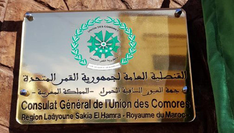 Les Comores ouvrent officiellement le consulat général à Laayoune au Maroc