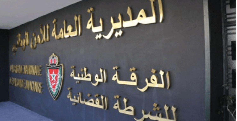 Rapport annuel de la DGSN: le taux de criminalité violente au Maroc a diminué de 9% en 2019