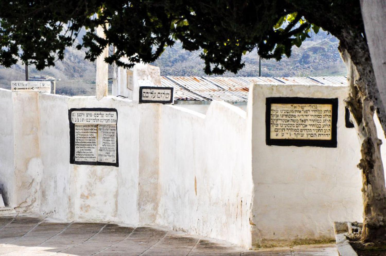 Le cimetière juif de Fès, un lieu de pèlerinage pour la communauté juive marocaine