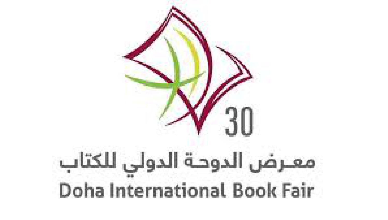 Le Maroc participe avec 2 000 livres à la Foire du livre de Doha