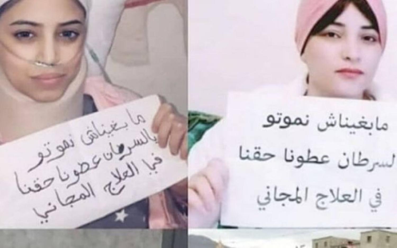 Le ministre marocain de la Santé exclut la gratuité des traitements pour les patients atteints de cancer