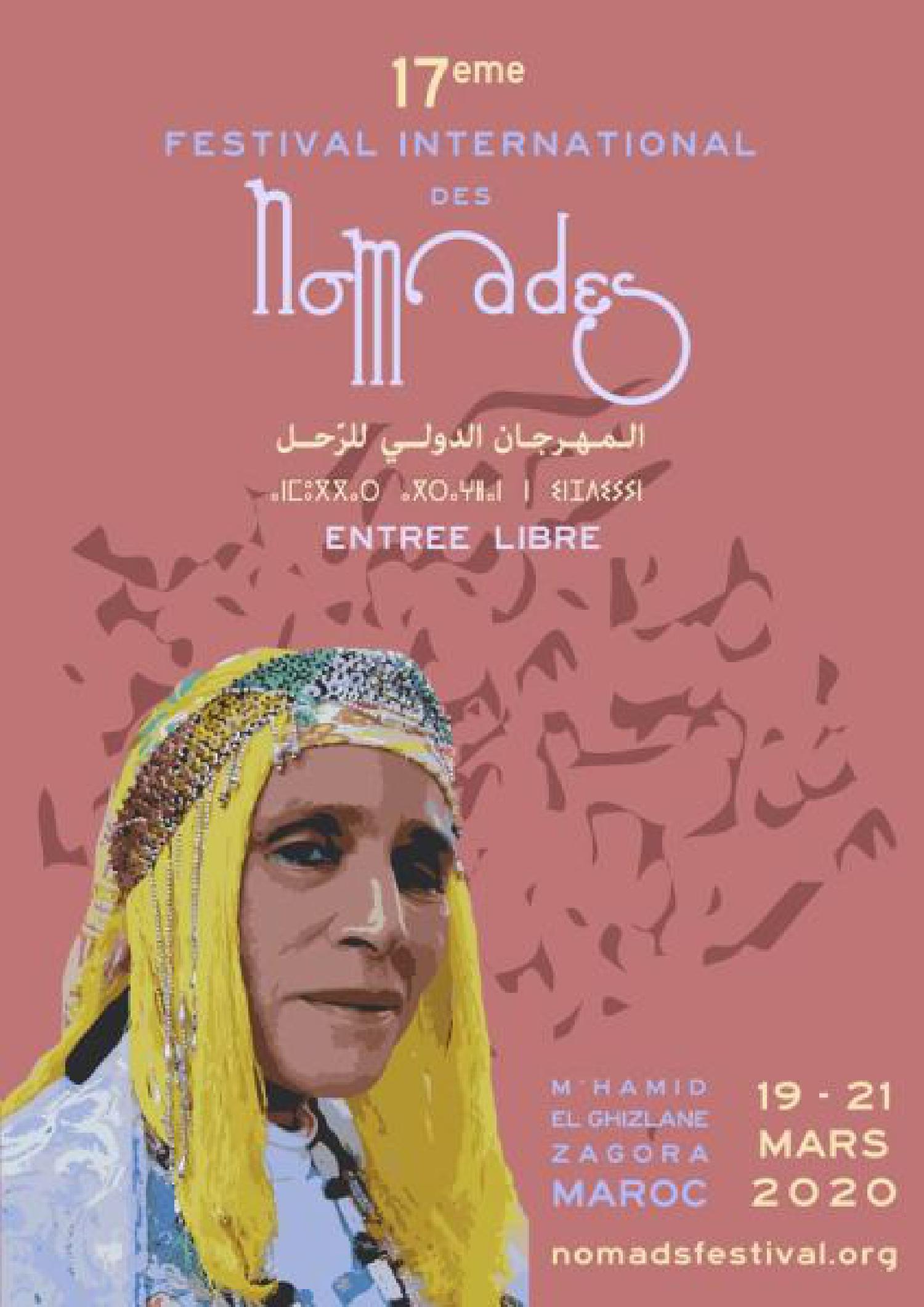Le Festival International des Nomades revient en mars avec sa 17e édition