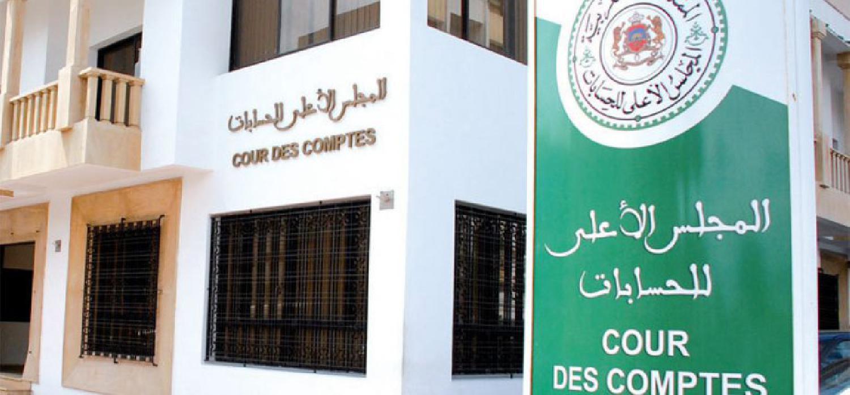 La Cour des comptes détecte les disparités entre les dépenses des partis politiques marocains