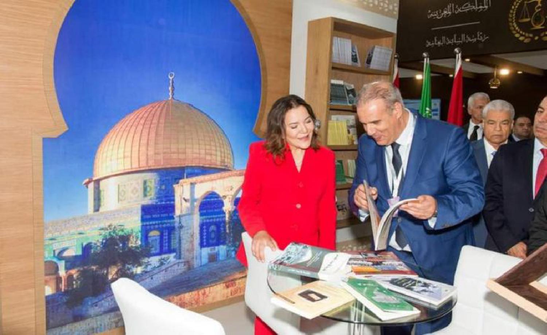 La princesse Lalla Hasna inaugure la foire du livre SIEL à Casablanca