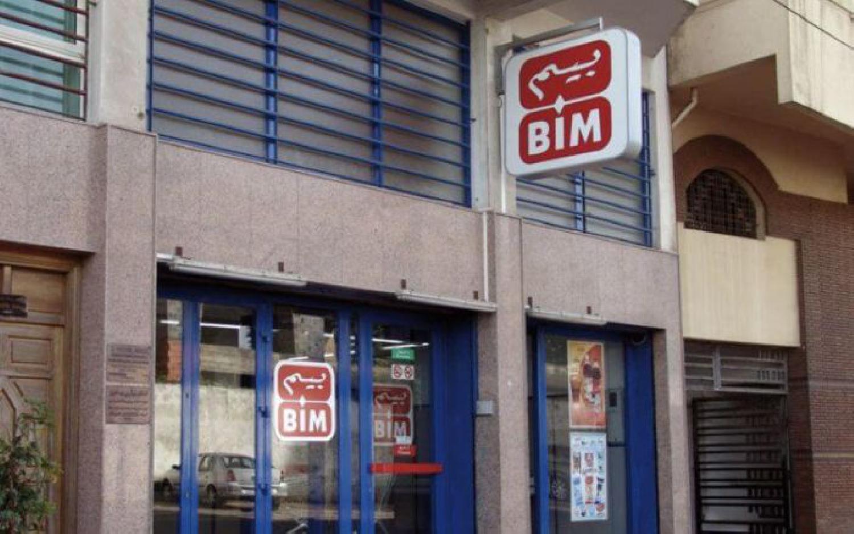 BIM riposte à Elalamy: nous achetons 85% des produits du Maroc