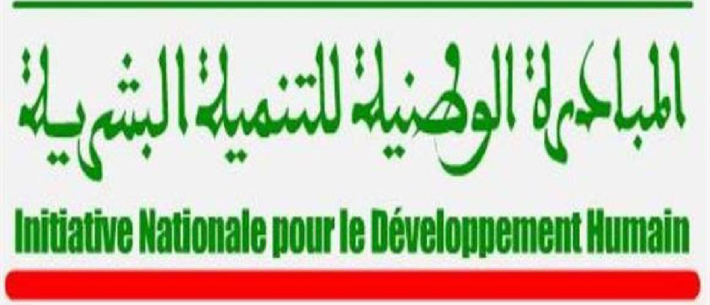 Youssoufia : Approbation de plusieurs projets proposés dans le cadre de l'INDH au titre de 2021