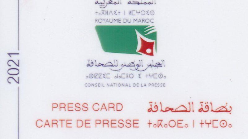 Les salaires des journalistes marocains