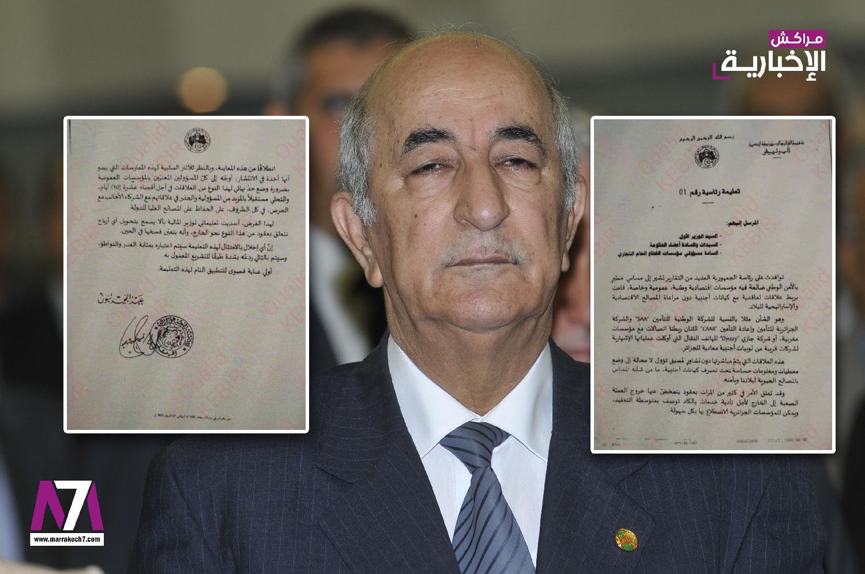 Alerte : les dirigeants algériens relancent la guerre économique anti-marocaine