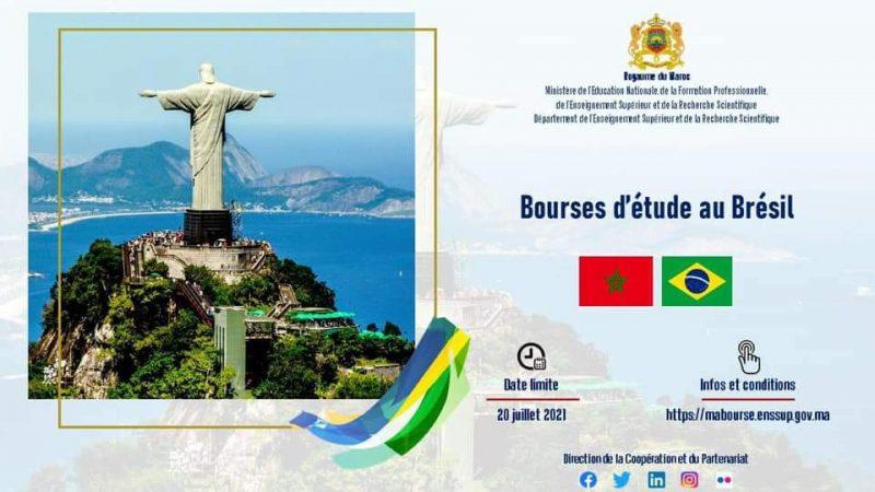 Brésil, nouvelle destination s'ouvre aux étudiants marocains