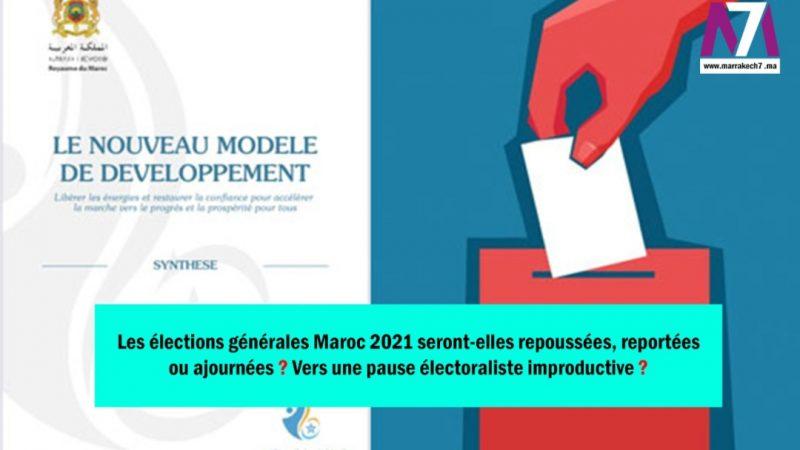 Les élections générales Maroc 2021 seront-elles repoussées, reportées ou ajournées ? Vers une pause électoraliste improductive ?