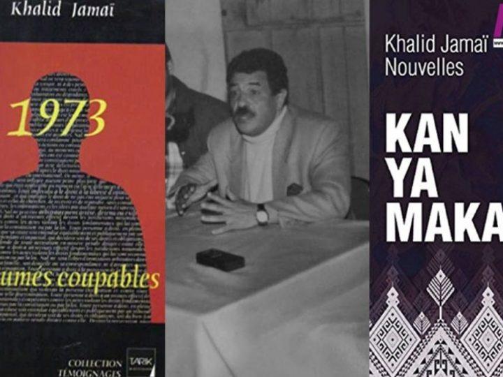 Chkoun nta ? Khalid Jamaï.50 ans de la mémoire marocaine post-indépendance.Inclassable révolté en quête d'auteurs et de reconnaissances. Éléments pour une notice biographique.