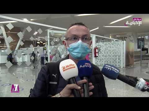 Urgent /Réouverture des frontières: les nouvelles précisions du ministère de la Santé