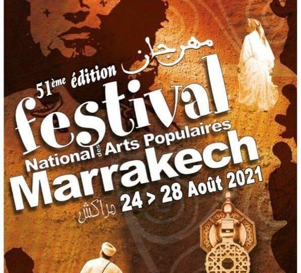 Une réédition du festival folklorique de Marrakech. Le FNAP 2021 affiche le FNAP 2005!